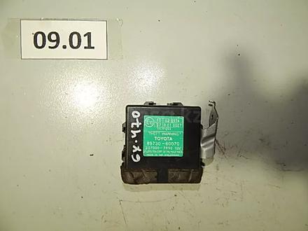 Блок сигнализации за 6 000 тг. в Алматы