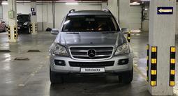Mercedes-Benz GL 450 2007 года за 6 000 000 тг. в Шымкент – фото 2