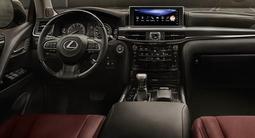 Lexus LX 570 2018 года за 42 700 000 тг. в Семей – фото 5