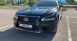 Lexus LS 600h 2013 года за 20 000 000 тг. в Нур-Султан (Астана) – фото 3