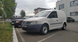 Volkswagen Caddy 2008 года за 2 800 000 тг. в Петропавловск