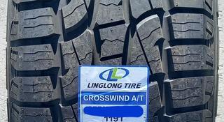 265/70/16 Ling Long Grosswind AT за 34 500 тг. в Алматы