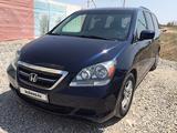 Honda Odyssey 2006 года за 4 100 000 тг. в Туркестан – фото 2