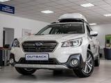 Subaru Outback 2020 года за 18 590 000 тг. в Нур-Султан (Астана)