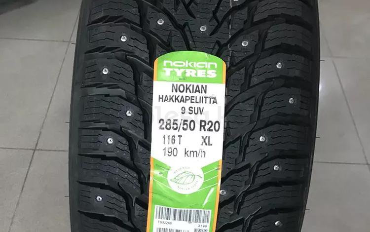 285/50 R 20 116 T NOKIAN HAKKAPELIITTA 9 SUV XL за 107 800 тг. в Алматы