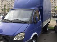 ГАЗ ГАЗель 2008 года за 2 450 000 тг. в Актобе