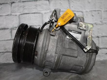 Компрессора кондиционера и комплектующие в наличие в Астане в Костанай – фото 43