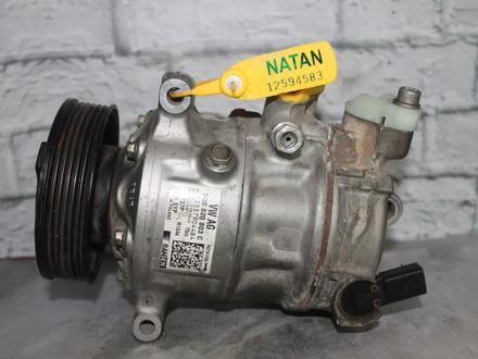 Компрессора кондиционера и комплектующие в наличие в Астане в Костанай – фото 83