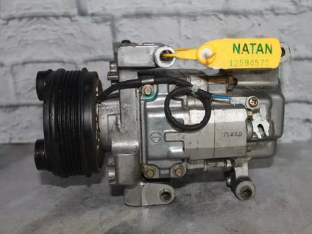Компрессора кондиционера и комплектующие в наличие в Астане в Костанай – фото 92