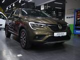 Renault Arkana Style 2020 года за 10 328 000 тг. в Нур-Султан (Астана) – фото 2
