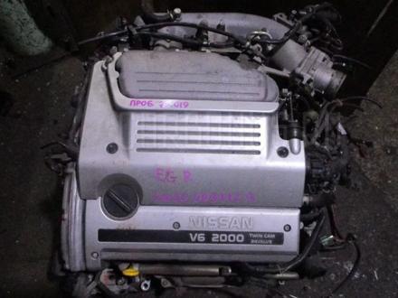 Двигатель Nissan Cefiro a32 за 270 000 тг. в Нур-Султан (Астана) – фото 2