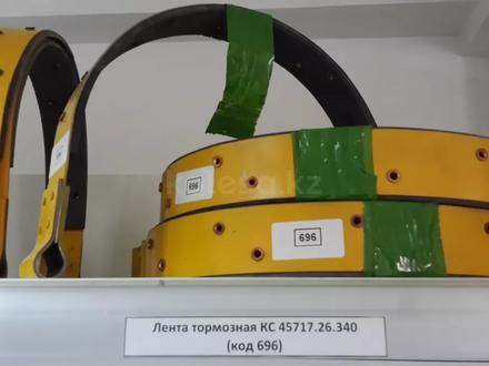 Запчасти на Автокран Ивановец Клинцы Галичанин ВМГЗ вал ось в Актобе – фото 4