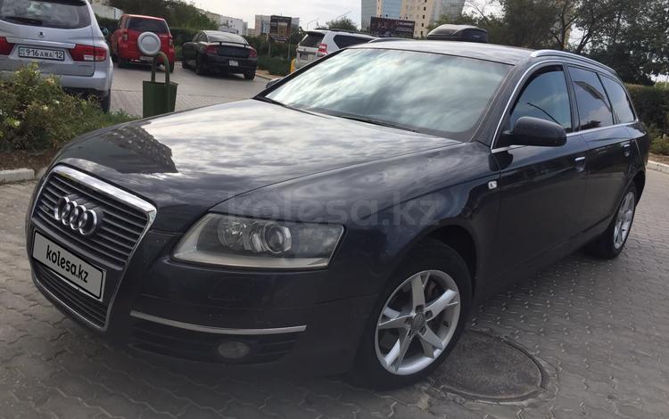 Audi A6 2006 года за 2 650 000 тг. в Уральск