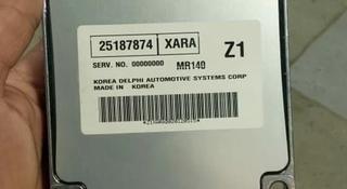 Эбу компьютеро за 45 000 тг. в Алматы