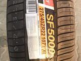 Комплект летних шин 275/40 R22 107Y XL SAFFIRO за 59 000 тг. в Алматы