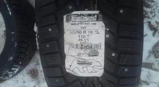 Шины Gislaved 265/50/r19 Nord Frost 100 за 41 000 тг. в Алматы
