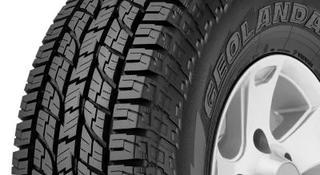 235/60r18 Yokohama Geolander g015 всесезонные шины за 42 000 тг. в Алматы