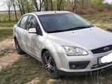 Ford Focus 2006 года за 2 435 000 тг. в Алматы