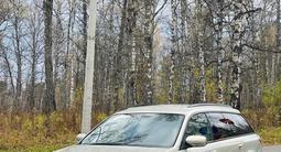 Subaru Outback 2003 года за 3 060 000 тг. в Семей