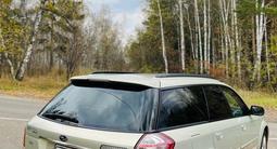 Subaru Outback 2003 года за 3 060 000 тг. в Семей – фото 4
