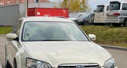 Subaru Outback 2003 года за 3 060 000 тг. в Семей – фото 5