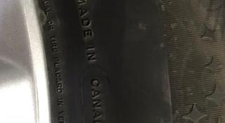 Зимния резина мешлен за 95 000 тг. в Караганда