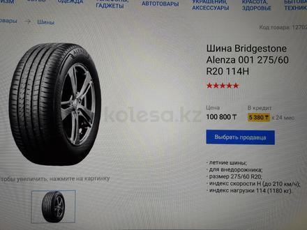 Шины Bridgestone Alenza 001 летняя 4шт за 290 000 тг. в Алматы – фото 7