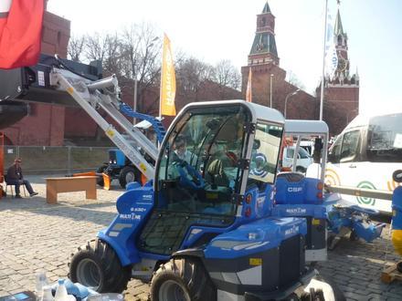 Multione KZ Trading Company в Алматы – фото 56