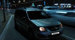 ВАЗ (Lada) Largus 2013 года за 2 850 000 тг. в Актау – фото 3