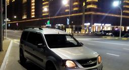 ВАЗ (Lada) Largus 2013 года за 2 850 000 тг. в Актау – фото 5