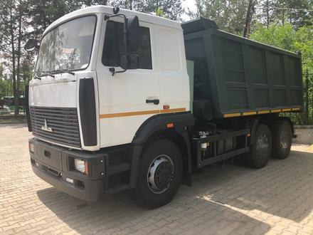 МАЗ  551626-580-050 2020 года в Шымкент – фото 3