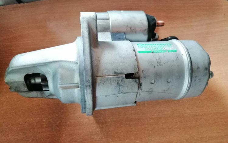 Стартер на двигатель ходна серий D из японии б/у оригинал за 15 000 тг. в Алматы