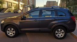 Chevrolet Captiva 2008 года за 4 000 000 тг. в Нур-Султан (Астана) – фото 3