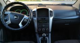 Chevrolet Captiva 2008 года за 4 000 000 тг. в Нур-Султан (Астана) – фото 4