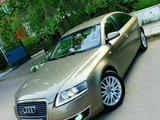 Audi A6 2006 года за 4 670 000 тг. в Кокшетау