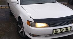 Toyota Mark II 1995 года за 2 300 000 тг. в Караганда