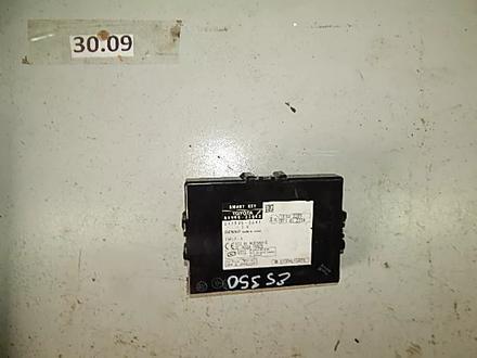 Блок smart key за 10 000 тг. в Алматы