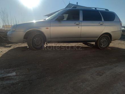 ВАЗ (Lada) 2171 (универсал) 2011 года за 1 600 000 тг. в Абай (Келесский р-н) – фото 6