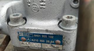 Рулевая рейка Mercedes Benz w210 за 55 000 тг. в Алматы