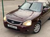 ВАЗ (Lada) 2170 (седан) 2013 года за 2 200 000 тг. в Алматы – фото 2