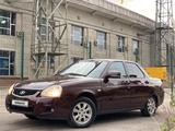 ВАЗ (Lada) 2170 (седан) 2013 года за 2 200 000 тг. в Алматы – фото 5
