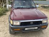 Toyota Hilux Surf 1993 года за 1 500 000 тг. в Жезказган