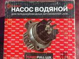 Помпа на ВАЗ 8 клапанный за 10 000 тг. в Кокшетау