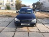 ВАЗ (Lada) Kalina 1119 (хэтчбек) 2012 года за 1 300 000 тг. в Атырау