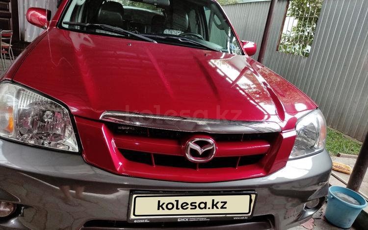 Mazda Tribute 2005 года за 4 300 000 тг. в Алматы