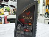 Масло Raido за 9 000 тг. в Караганда – фото 2