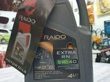 Масло Raido за 9 000 тг. в Караганда – фото 5