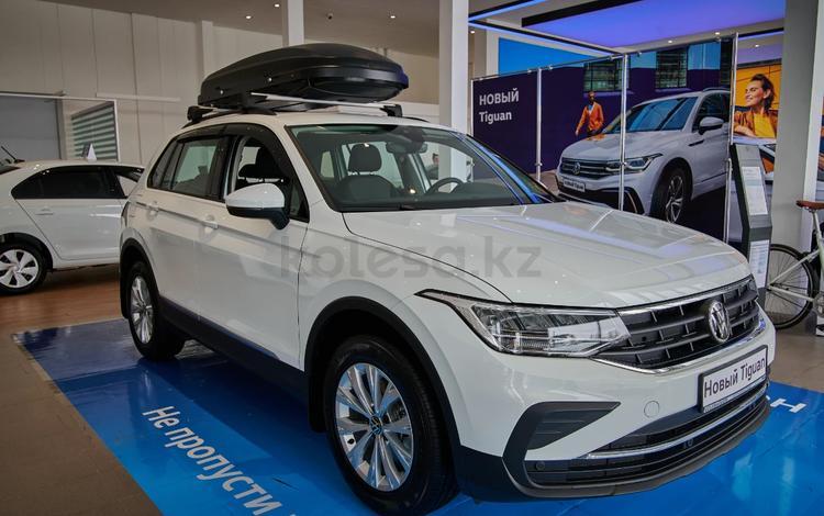Volkswagen Tiguan Respect (4WD) 2021 года за 15 030 000 тг. в Уральск