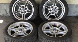 Диски оригинал BMW 66 стиль за 200 000 тг. в Талдыкорган