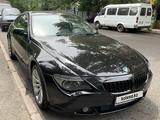 BMW 630 2006 года за 6 500 000 тг. в Алматы – фото 2